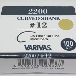 Varivas 12G